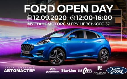День Відкритих Дверей автоцентру Ford в Одесі