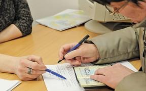 Для безработных в селах изменили порядок начисления субсидии