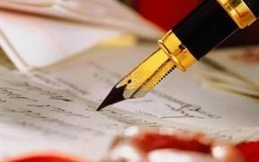 Для посредников на земельном рынке усложнят условия лицензирования