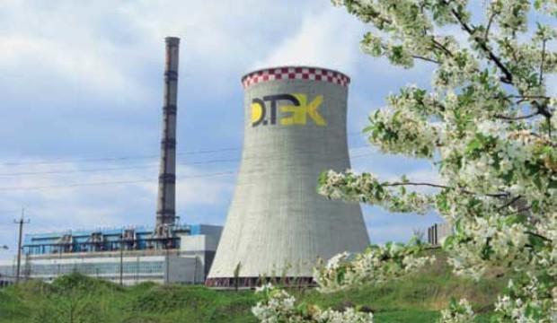 Для строительства энергетических предприятий Украине необходимо $400 млн
