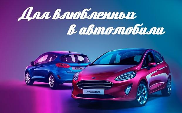 Для влюбленных в автомобили