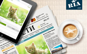 Добавляйте объявления на RIA.com и в популярные газеты вашего города одним кликом