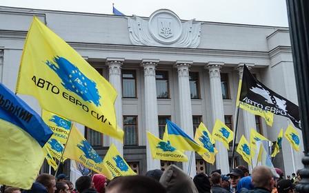Долой штрафы за «евробляхи» - «АвтоЕвроСила» начала акцию у Верховной Рады ОБНОВЛЯЕТСЯ