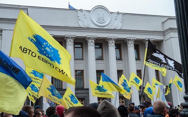 Геть штрафи за «євробляхи» - «АвтоЄвроСила» розпочала акцію біля Верховної Ради - ОНОВЛЮЄТЬСЯ