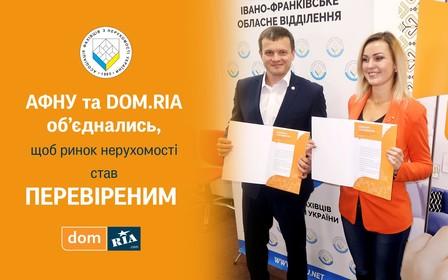 DOM.RIA объединяет усилия с АСНУ в борьбе с неправдивыми объявлениями
