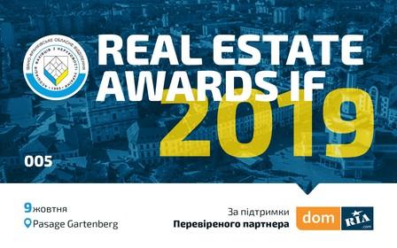DOM.RIA – перевірений партнер першого форуму з нерухомості «Real Estate IF Awards & Forum 2019».