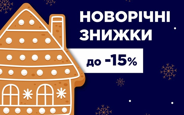 Дополнительные проценты скидки и продленный срок действия акции в жилых комплексах компании BudCapital