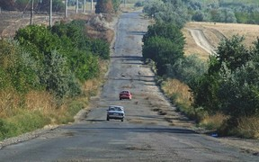 Дорогу Одесса – Рени починят в этом году