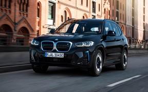 Электрический BMW iX3 обновился и получил цену в гривнах