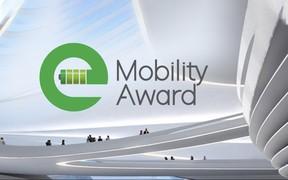 Электромобильная премия e-Mobility Award: победителей назовут 5 ноября