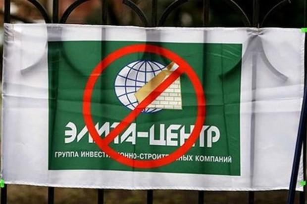 «Элитовцам» сократят предоставление жилья до 6%