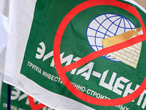 «Элитовцы» пошли за помощью к киевскому прокурору