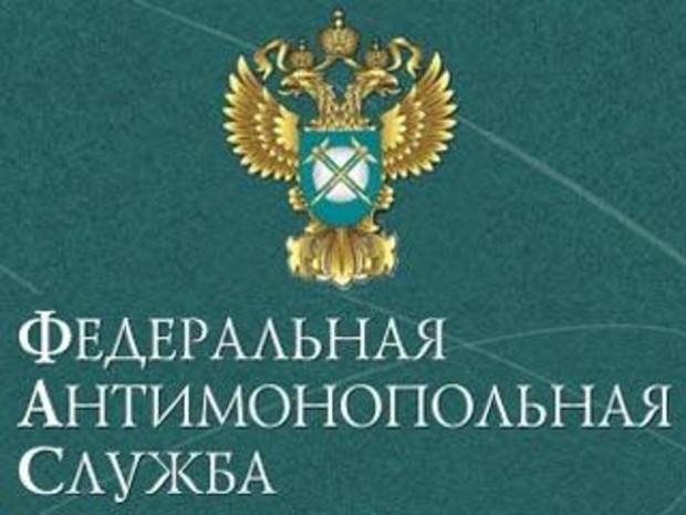 Федеральное имущество России будут продавать через интернет