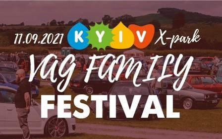 Фестиваль автомобільної культури VAG FESTIVAL