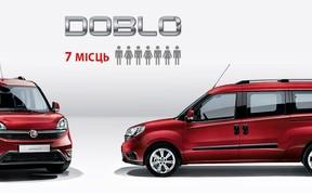 Fiat Doblo Panorama від 364 000 грн лише до 31.12.19!