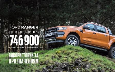 Ford Ranger по цене от 746 900 грн.
