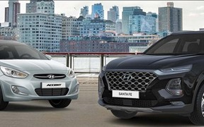 «Гарячі ціни на Hyundai Accent Classic та New Santa Fe»