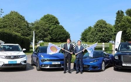 Geely Auto расширяет свое присутствие в Европе