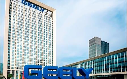 Geely покорила очередную вершину – произведено два миллиона автомобилей семейства Emgrand!