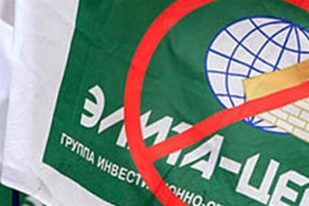 """Генпрокуратура апеллирует против уголовного дела """"Элиты-центры"""""""