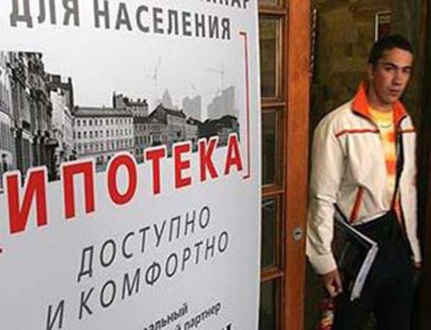 Госбанки пообещали выделить 625 млн грн на строительство доступного жилья