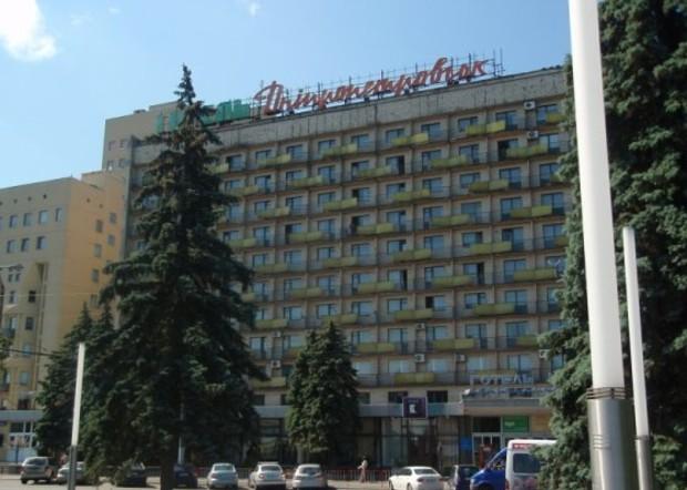 Гостиница «Днепропетровск» будет продана на торгах