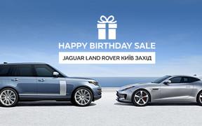 Happy Birthday Sale в Jaguar Land Rover Київ Захід!
