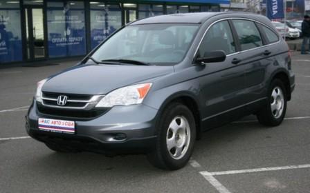 Honda CR-V с пробегом можно купить в кредит от 84 грн в день с выгодой до 66 500 грн!