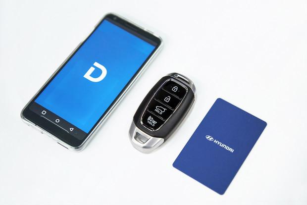 """Hyundai Motor Group розробила """"цифровий ключ"""" для автомобілів"""