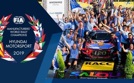 Hyundai Motorsport виграла перший у своїй історії кубок виробників WRC