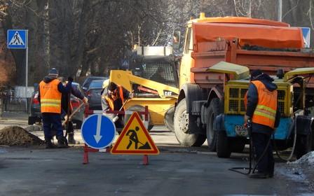 И у тебя починят! Власти Киева пообещали ремонт дорог в 760 дворах