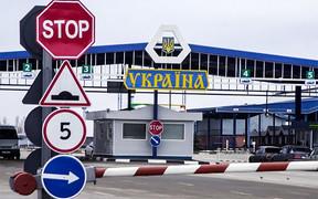 Импорт автомобилей в Украину остановлен