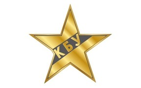 «Интергал-Буд» получил эксклюзивную награду «Золотая звезда»