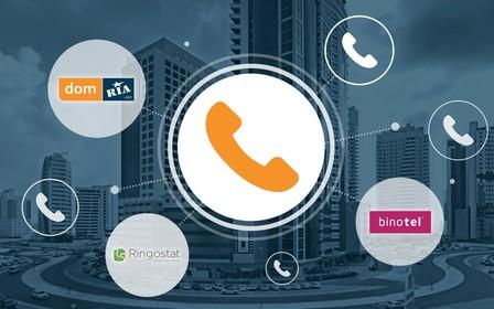 Исследование DOM.RIA, Binotel и Ringostat: звонки — что мы знаем о покупателях первичного жилья