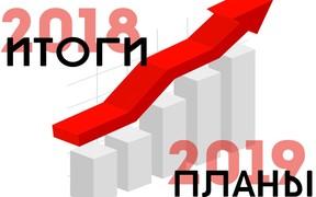 Итоги моторынка в 2018 и наши планы 2019