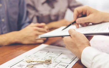 Изменились правила: как теперь получать информацию из реестра недвижимого имущества