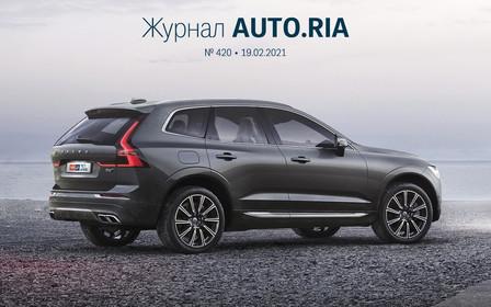 У журналі: новий Mitsubishi Outlander, які легківки приганяли в січні, тест гібридного Volvo XC60, автомобілі-проєкти з Америки та кращі автоконструктори