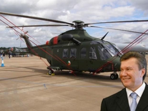 К вертолетной площадке Януковича достроят мост