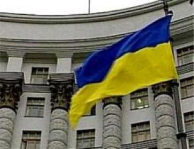 Кабмин может переместиться на левый берег Киева