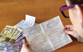 Кабмин планирует утвердить новые правила перерасчета за некачественные коммунальные услуги