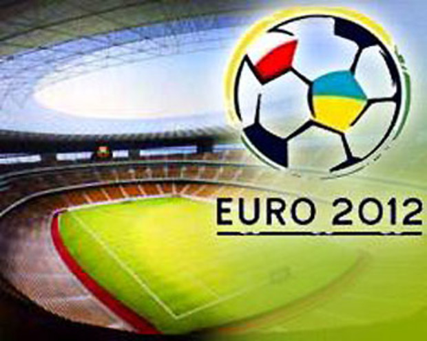 Кабмин внес изменения в программу подготовки к ЕВРО-2012