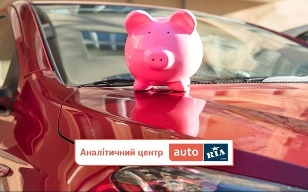 Как долго украинцы собирают на авто?