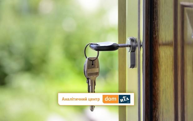 Как изменилась цена на недвижимость в регионах Украины