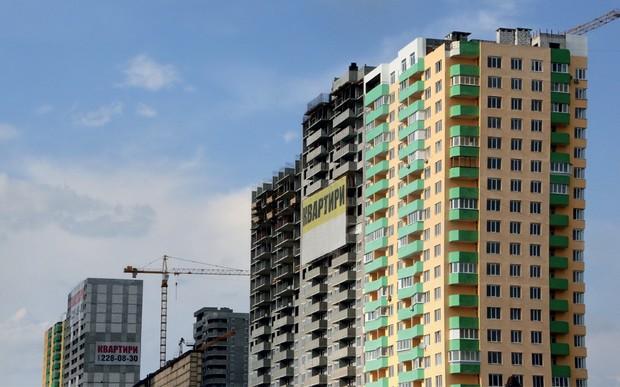 Как изменились цены на квартиры Киева с начала года