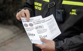 Как не платить чужие штрафы – регистрируем «надлежащего пользователя» автомобиля