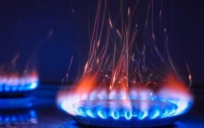 Как по новым правилам будет формироваться цена на газ для населения