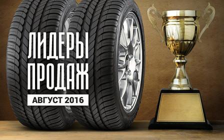 Какие автотовары украинцы покупали в августе?
