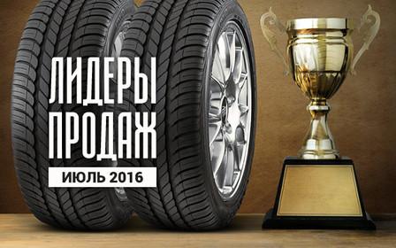 Какие автотовары украинцы покупали в июле?