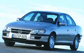Какую машину можно купить за 3000 долларов?