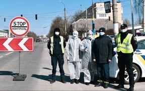 Карантин в Украине будет продлен до 11 мая – Кабмин